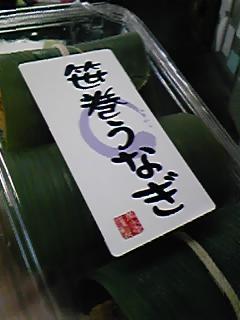 090713_1357~01.jpg