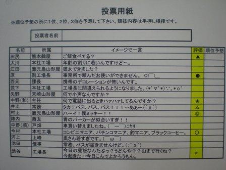 2008.12.08-38.jpg