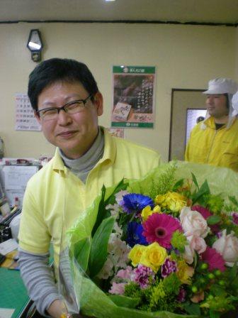 2010.03.14.jpg