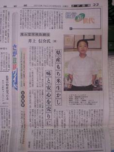 2010.06.22.jpg