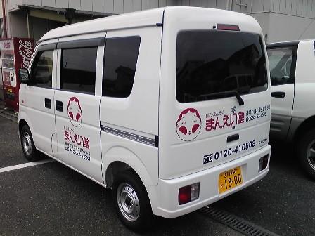 SH3501170001.jpg