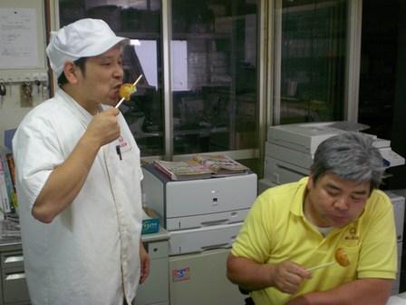 jyagamaru-koujyoutyou-hara.jpg