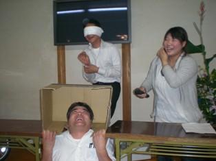 konshinkai-hakononaka%5D.jpg
