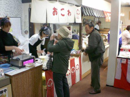 2009.12.31-kouno4.jpg