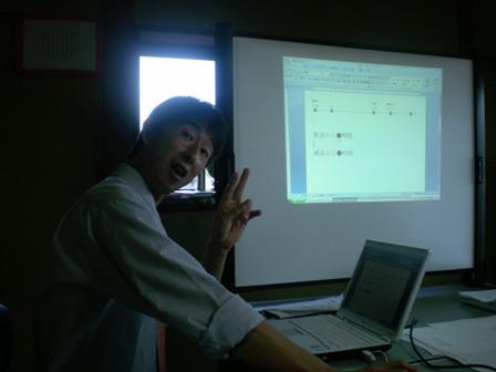 2009.7.31-3.jpg