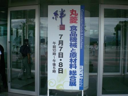 2009.7.9-1.jpg