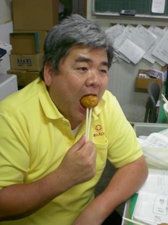 jyagamaru-koujyoutyou2.jpg