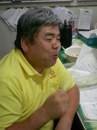 jyagamaru-koujyoutyou3.jpg