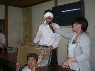konshinkai-hakononakamiha.jpg