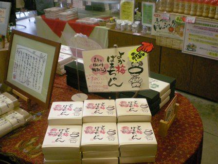 ooyama-2.jpg
