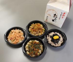 4食セット1