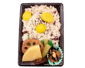 イオン佐賀大和店 栗おこわとお惣菜