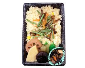 イオン佐賀大和店 山菜おこわとお惣菜